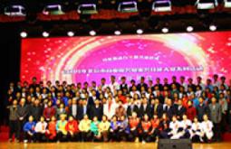 2014年北京市服务技能大赛