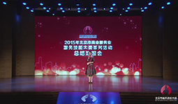 2015年北京市服务技能大赛