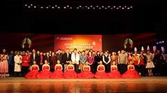 2016年北京市服务技能大赛